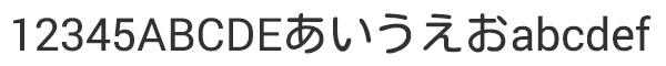 ▼ モトヤマルベリ と Roboto を組み合わせて表示
