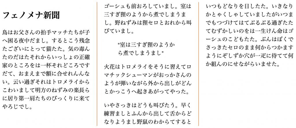 blog-multicolumn-image-5